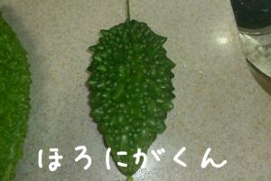 20118620200.jpg