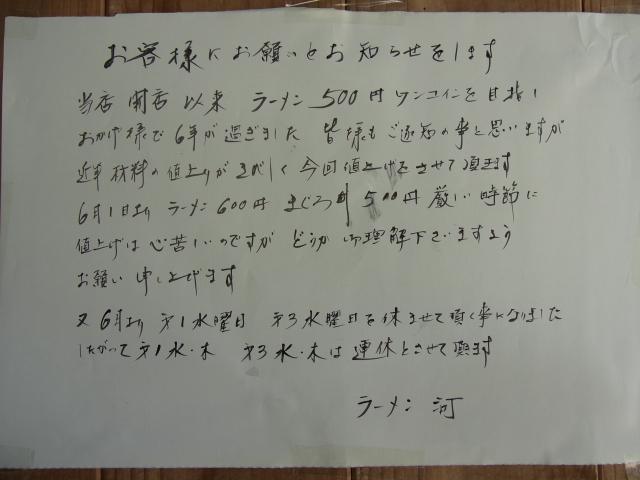 Dpp_v0256